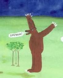 """""""Никто точно не знает, сможет ли Медведев стать главным героем..."""