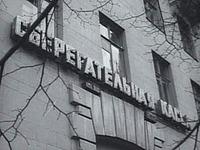 кредит в акбарс банк в санкт петербурге