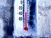 В Киеве может сильно похолодать