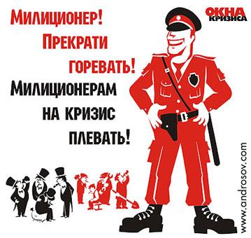 http://ura.ru/images/news/094/568/1052094568/oknakrizisa04.jpg