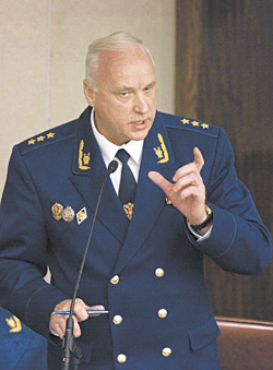 Глава СКР Басрыкин