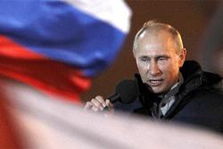 Выборы президента России — победа Владимира Владимировича Путина