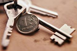 Котировки валют в банках екатеринбурга