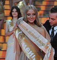 Модель из Тюмени заняла первое место в рейтинге «ТОП-100 моделей ...