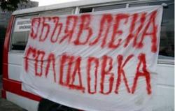 http://ura.ru/images/news/149/256/1052149256/golod.jpg