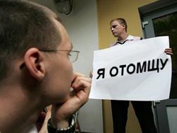 http://ura.ru/images/news/253/861/1036253861/vyu1.jpg