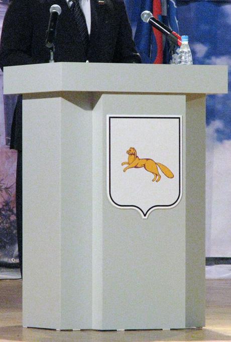 герб шадринска