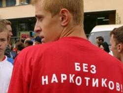 Телефонный справочник г.вольногорск
