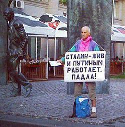 http://ura.ru/images/news/upload/articles/259/605/1036259605/b9e9c600bf0979c86cd9d08e2c6745dd.jpg