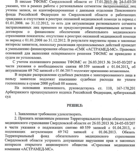 Погода в быково московская область раменский район