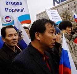 Таким будет лицо Урала уже через век, если российские власти не изменят миграционную политику