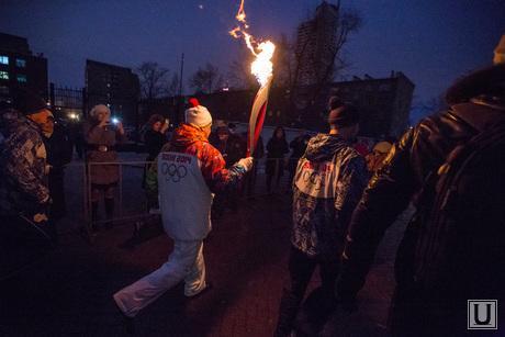 Олимпийский огонь в Екатеринбурге. Утро. Вокзал.