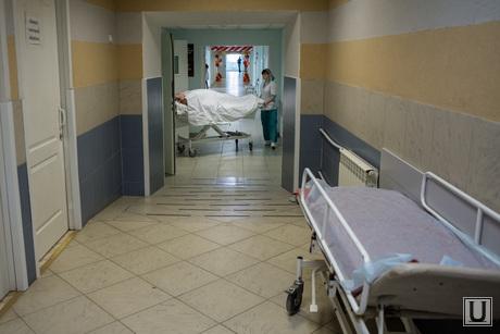 Медицинский центр диагностики и лечения г жуковский
