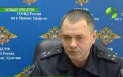 Глава отряда ОМОН в Новом Уренгое Александр Пономарев рассказывал в интервью, что лично набирал ребят. Нести за них ответственность тоже ему
