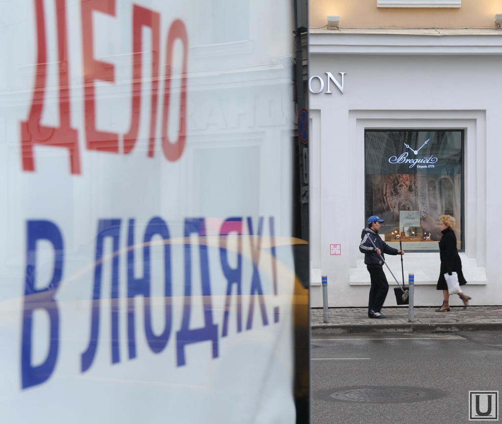 взять кредит в новосибирске безработным