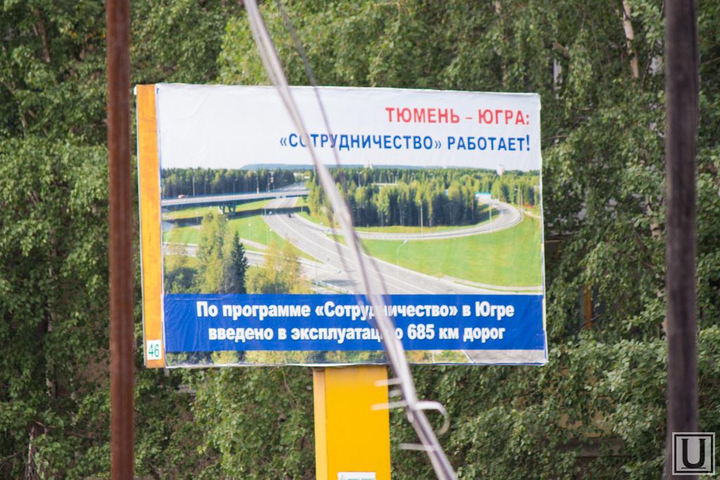 Детская краевая клиническая больница краснодар площадь победы 1 записаться