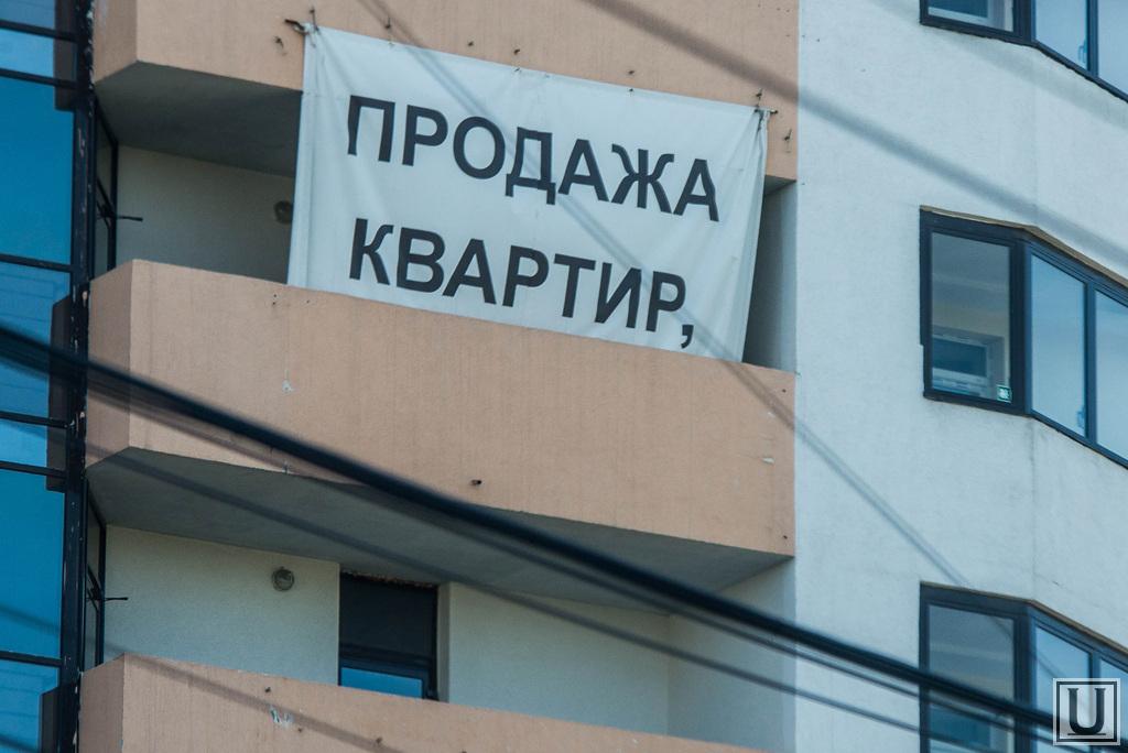 Квартиры в кредит от застройщика в севастополе