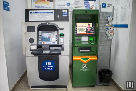 Людям Олега Чемезова банкоматы