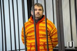 Мать Дмитрия Лошагина ни на минуту не сомневается в том, что сын невиновен