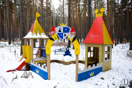 игра для детей россия наш общий дом