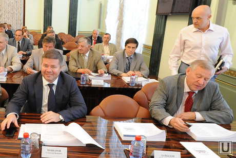 Конкурс на должность челябинская область