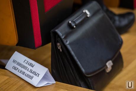 Встреча глав свердловских муниципалитетов с губернатором в областном правительстве. Екатеринбург, чиновники, главы муниципальных образований