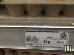 Буквально несколько дней назад десяток тех же яиц стоил в Салехарде 87 рублей. Сегодня и 100 — уже не предел