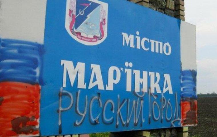 ОБСЕ чрезвычайно обеспокоено обострением ситуации на Донбассе, - глава организации - Цензор.НЕТ 8475