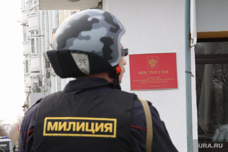 Объем обналички в Свердловской