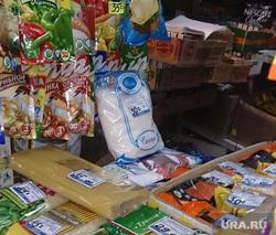 цены на сахар Челябинск, 04.03.2014, продукты, цены, сахар