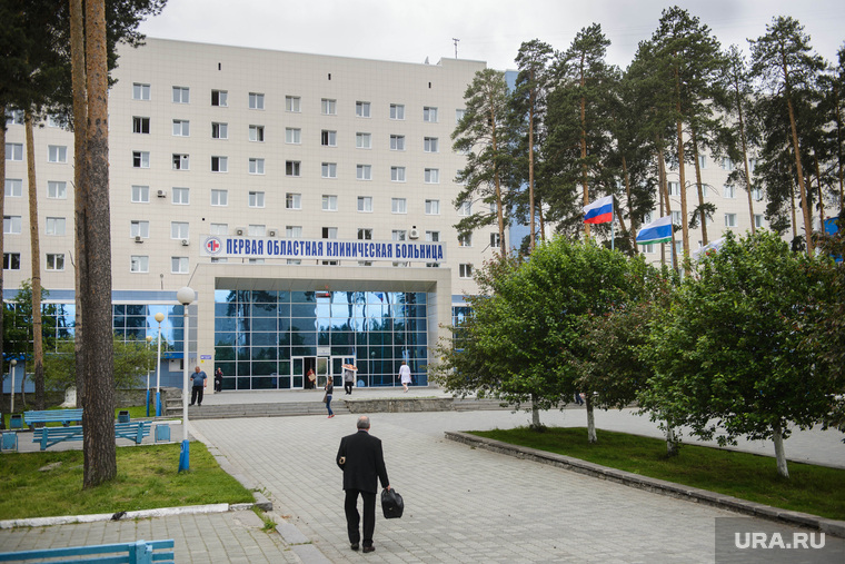 Екатеринбург, больница, окб1