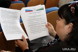 Союз женщин РоссииКурган, союз женщин россии