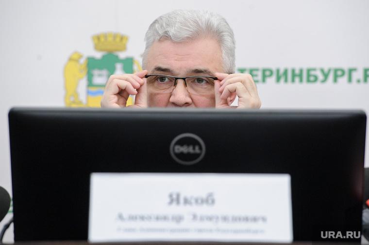 Вмэрии Екатеринбурга стартовала операция «Преемник»