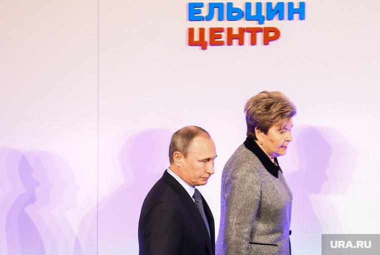 84 губернатора летят кКуйвашеву помочь спасти Ельцин Центр