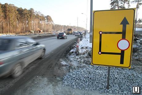 Завтра в Екатеринбурге будет коллапс - на перекрестке Московская - Объездная меняется схема движения.