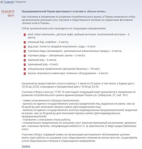 PDF Договор на оказание юридических услуг