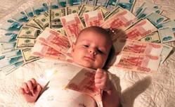 Мошенническая схема обналичивания материнского капитала сработала еще раз.
