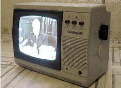 1. Продам чб телевизор Сапфир 412Д.  Рабочий, внешний вид нормальный.  Регистрация: 17.12.2009.