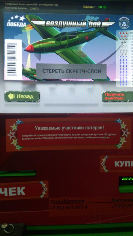 Без регистрации слоты бесплатно игровые автоматы играть
