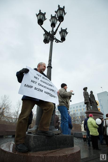 Пикет за мир у памятника Татищеву и Де Генину. Екатеринбург, пикет, митинг