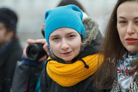 Пикет за мир у памятника Татищеву и Де Генину. Екатеринбург, украина, митинг