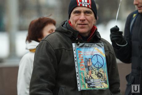 Пикет за мир у памятника Татищеву и Де Генину. Екатеринбург, пикет, крым, митинг