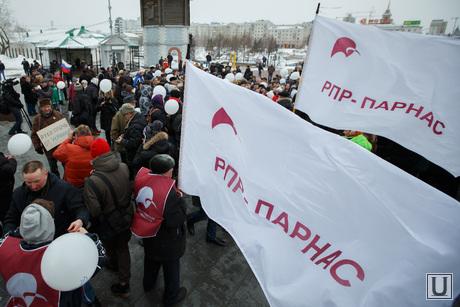 Пикет за мир у памятника Татищеву и Де Генину. Екатеринбург, пикет, флаги, митинг, рпр парнас