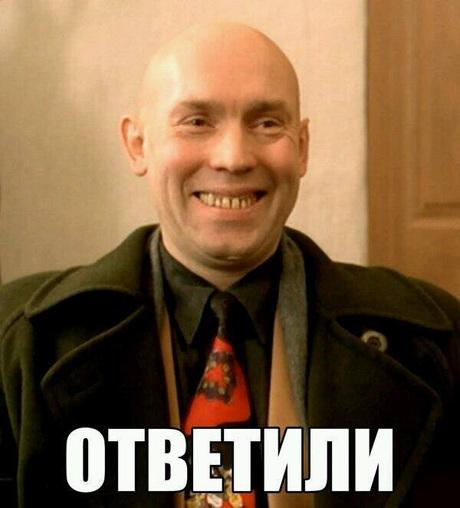 """В России намерены искать и уничтожать санкционные товары по всей стране, - """"Коммерсант"""" - Цензор.НЕТ 4446"""
