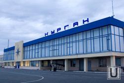 АДП НН Авиарейсы из Нижнего Новгорода