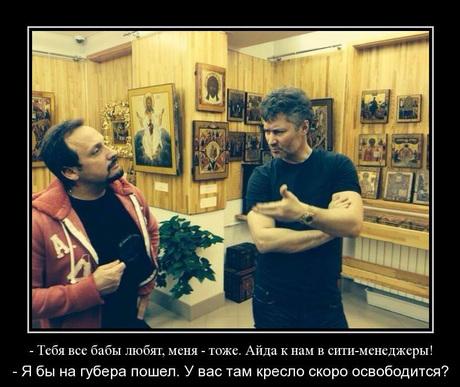 стаса михайлова без тебя: