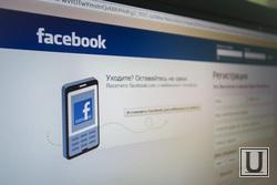 Зачем тогда Интернет? В России собираются запретить Skype, Facebook, Gmail и Twitter. Школьников уже «вырубили»: ни рефератов, ни знакомств