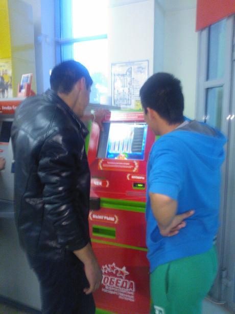 Администратор Зала Игровых Автоматов Вакансии