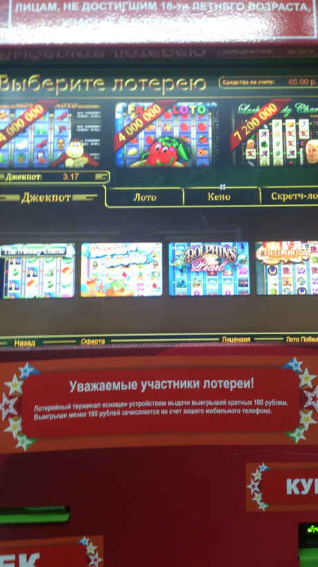 Аппараты Игровые Без Смс Регистрации