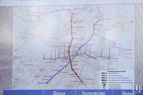 Екатеринбург, схема